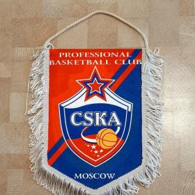 Вымпел. PROFESSIONAL BASKETBALL CLUB CSKA MOSCOW