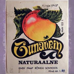 Этикетка. Вино яблочное. Натуральное. 0,5 л. Эстония. 1970-е годы