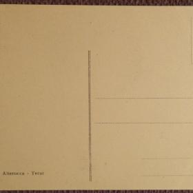 """Книга. А. Вагенгейм, А. Кузнецова """"Преподавание машинописи..."""". 1986 год"""