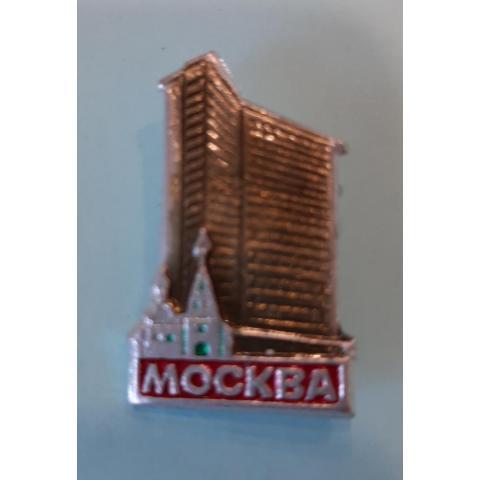 ЗНАЧОК МОСКВА. СССР